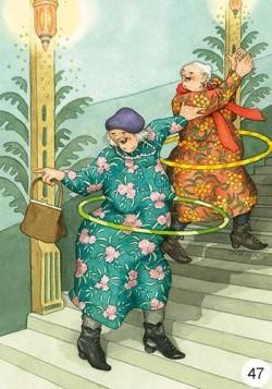 Inge Look Postkaarten 47